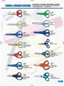 School And Children Scissors -04