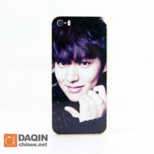 Mobile Skin Design Cutter 3m Vinyl Skin pictures & photos