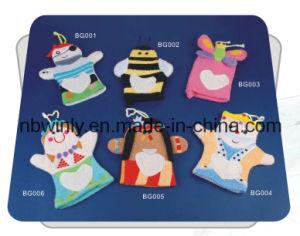 Cartoon /Children Bath Glove pictures & photos