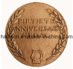 Personal Souvenir Coin (D30)