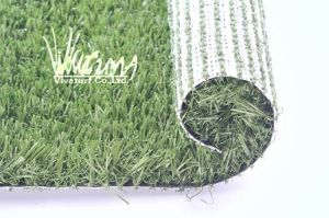 Artificial Grass for Pets Potty (Pets Potty)