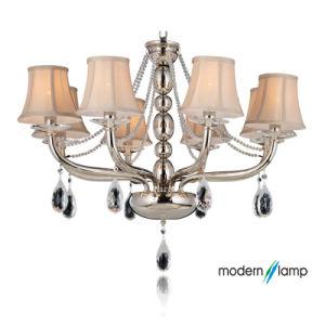 Lamp Shade (P7361-8)