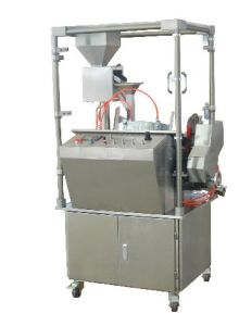 Ysz-B Automatic Capsule Printing Machine pictures & photos