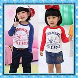 Children Clothes Bear Cook T-Shirt (HZ012)