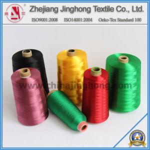 Viscose Embroidery Thread Single Yarn