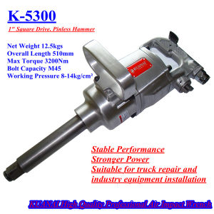 Hot Sale Air Tools 1 Inch Impact Wrench K-5300