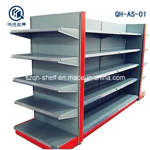 Display Shelf (QH-AS-01)