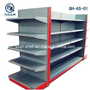 Display Shelf (QH-AS-01)
