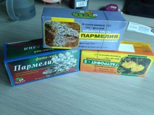Soap Box, Cosmetic Box, Tea Box Cellophane Film Overwrapper Machine pictures & photos