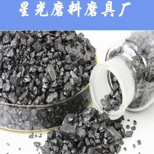 F. C 90-95% Electrically Calcined Anthracite Coal - Xingguang Brand (XG-L5) pictures & photos