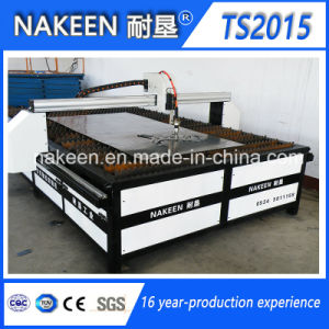 Bench/Benchtop/Table CNC Cutting Machine From China Nakeen