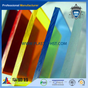 Thick High Quality Cast Acrylic Sheet / PMMA Sheet pictures & photos