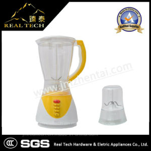 Plastic Juicer with Meat Grinder
