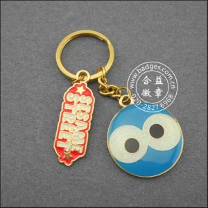 Leather Key Ring, Gold Plated Metal Keychain (GZHY-KA-070) pictures & photos