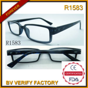 Paper Reading Glasses&Computer Reading Glasses Radiation (R1583) pictures & photos