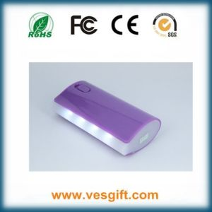 5200 mAh Custom ABS Portable Power Bank pictures & photos