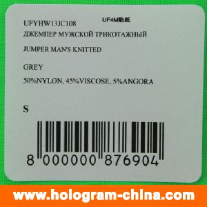 3D Laser Custom Barcode Hologram Sticker pictures & photos