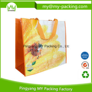 Wholesale Custom Cheap Waterproof Recyclable BOPP Non-Woven Bag pictures & photos