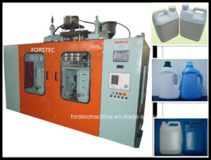 HDPE Bottle Making Machine for 5L (FSC70D) pictures & photos