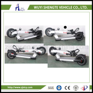 China Wholesale Cheap 2 Wheel Smart Electric Balance Scooter pictures & photos