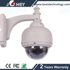 Factory Price China Camera HD CMOS Metal P/T Dome CCTV Security Camera System pictures & photos