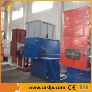 Combined Type Plastic Shredder Crusher Machine pictures & photos