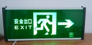 LED Exit Light Emergency Light Rechargeable Light pictures & photos