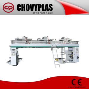 High Speed Dry-Type Laminated Machine (CWGFH-B) pictures & photos