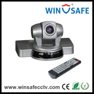 1080P High Definition PTZ Video Conference Camera pictures & photos