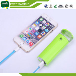 18650 Battery Power Bank Humidifier for Portable pictures & photos