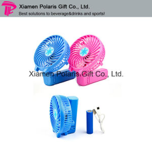 Promotional Portable Mini USB Rechargeable Hand Fan pictures & photos