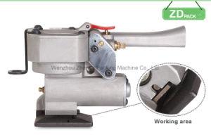 Pneumatic Plastic Strapping Machine (XQT-19) pictures & photos