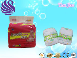 2017 Hot Sell Disposable Baby Diaper with Cheap Price pictures & photos