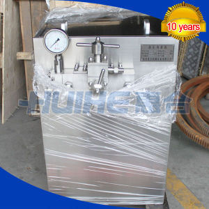Stainless Steel Emulsification Homogenizer (Food) pictures & photos
