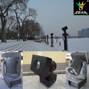 5kw Change Colors Outdoor Moving Head Light Sky Search pictures & photos