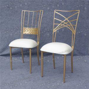 Silver Iron Chiavari Chair For Wedding And Banquet Yc A105 01