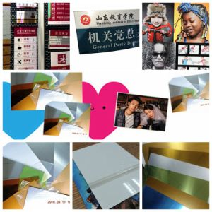 High Quality Blank Heat Transfer Sublimation Aluminum Sheet pictures & photos