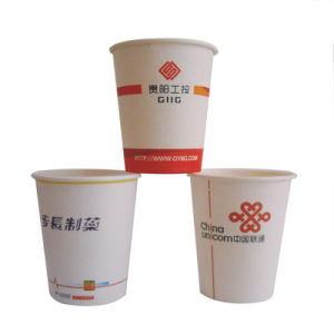 High Quality Recycle Paper Coffee Cup pictures & photos