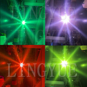 230W 7r DMX Stage Beam Sharpy Moving Head Light pictures & photos