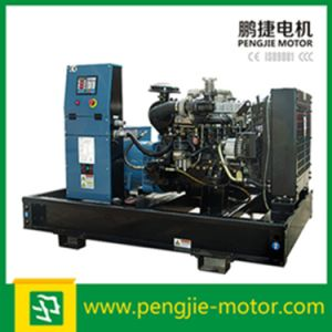 800kVA Marine Open Type Diesel Generator with Digital Control Panel