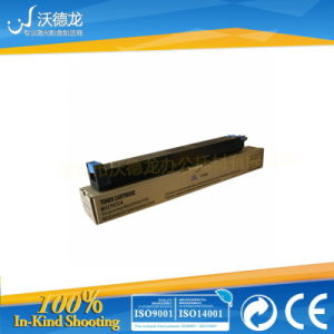 Mx45bk Mx27c/M/Y Color Toner Cartridge for Use in Mx3500n/3501n/4500n/4501n High Capacity pictures & photos