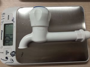 PVC Water Faucet for Washing Machine pictures & photos