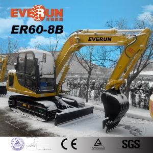 Everun Brand Er80-8b Crawler Excavator with Ce pictures & photos