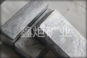 Tellurium Ingots 99.99%