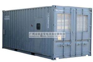 Kusing K38000 1000kVA 50Hz/60Hz Diesel Generator