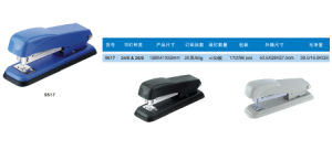 Office Stationery Metal Stapler pictures & photos