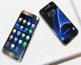 Top Selling China Mobile Phone S7 pictures & photos