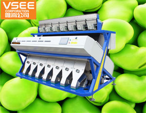 Automatic RGB CCD Beans Color Separator pictures & photos
