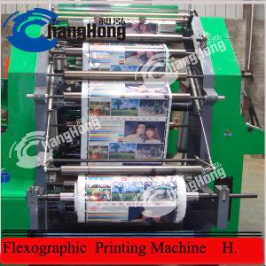 4 Color Flexo Printer for Plastic Film (CE standard) pictures & photos