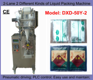 2 Lanes Sauce Filling and Packing Machine pictures & photos